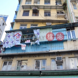 18 Gage Street,Central, Hong Kong Island