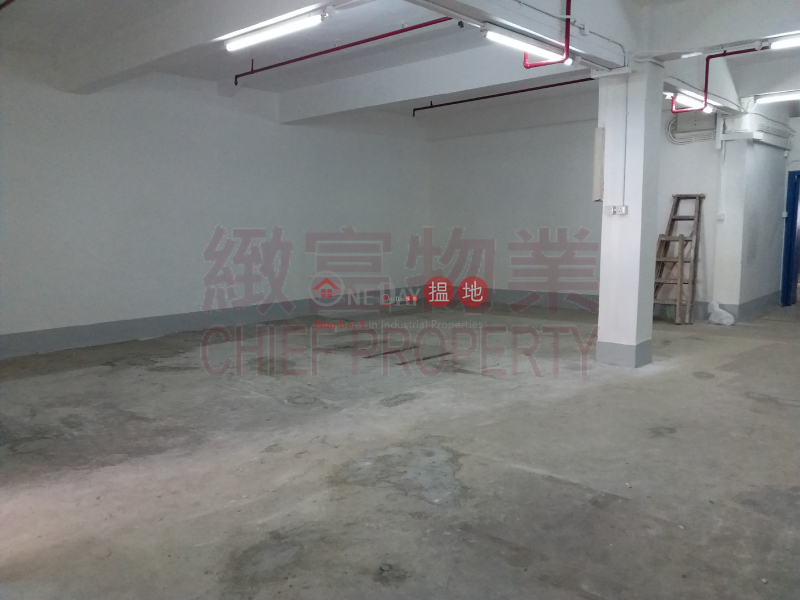 Chin Fat Factory Building, Chun Fat Factory Mansion 振發工廠大廈 Rental Listings | Wong Tai Sin District (skhun-05441)