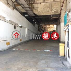 Texaco Road Industrial Centre,Tsuen Wan East, New Territories