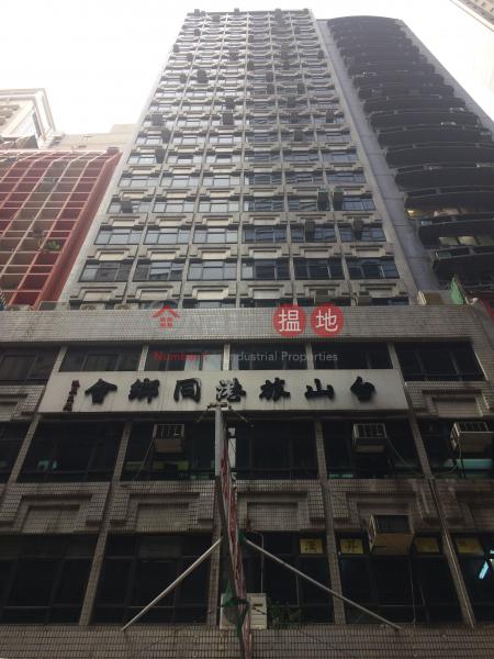 永昇商業中心 (Wing Sing Commercial Centre) 上環|搵地(OneDay)(1)