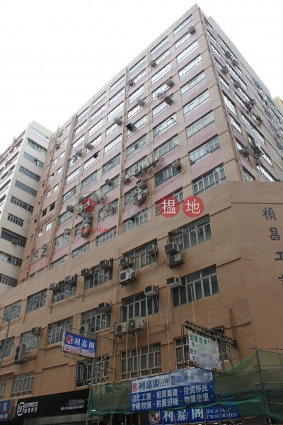 禎昌工業大廈 (Ching Cheong Industrial Building) 葵涌|搵地(OneDay)(1)