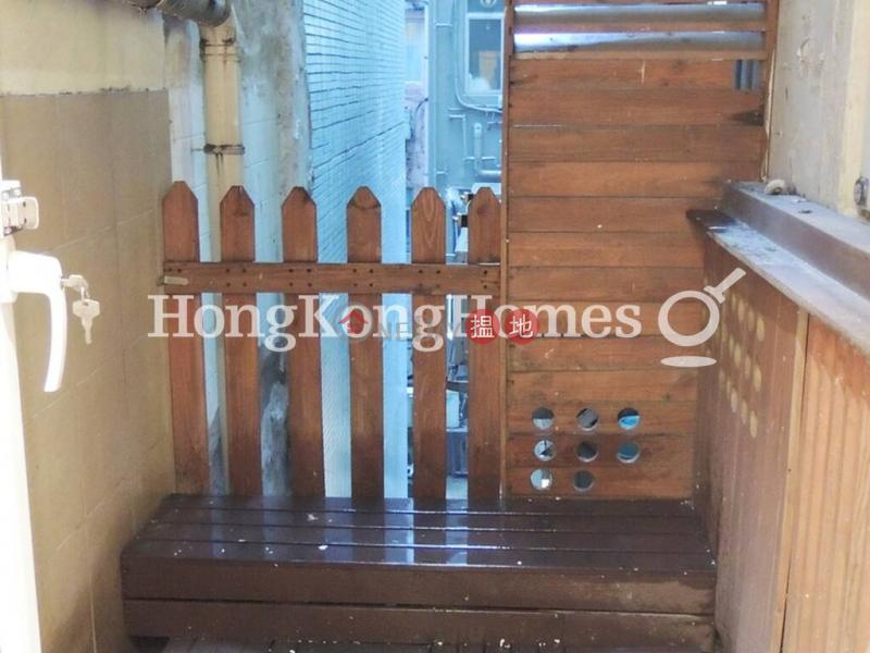 1 Bed Unit at Lok Go Building   For Sale, 132-133 Gloucester Road   Wan Chai District Hong Kong, Sales, HK$ 8.5M