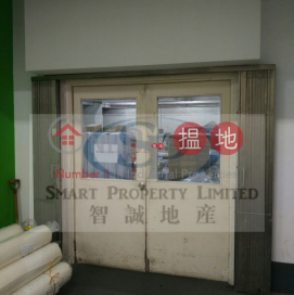 Ching Cheong Near MTR Office Plus Warehouse|Ching Cheong Industrial Building(Ching Cheong Industrial Building)Rental Listings (jacka-04399)_0