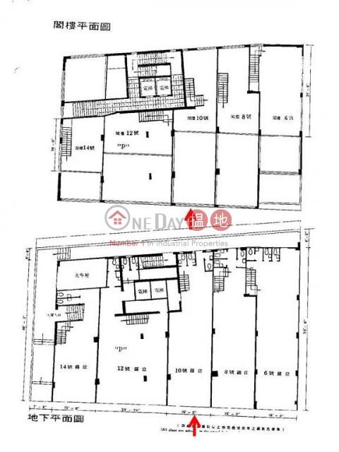 灣仔1500呎旺舖出租|灣仔安東大廈(Antung Building)出租樓盤 (H000332981)_0