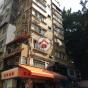 寶雲樓 (Po Wan Building) 西區太平山街6號|- 搵地(OneDay)(2)