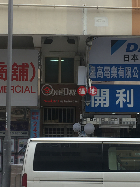 Good Luck Mansion (Hung Wan House) (Good Luck Mansion (Hung Wan House)) Yuen Long|搵地(OneDay)(5)