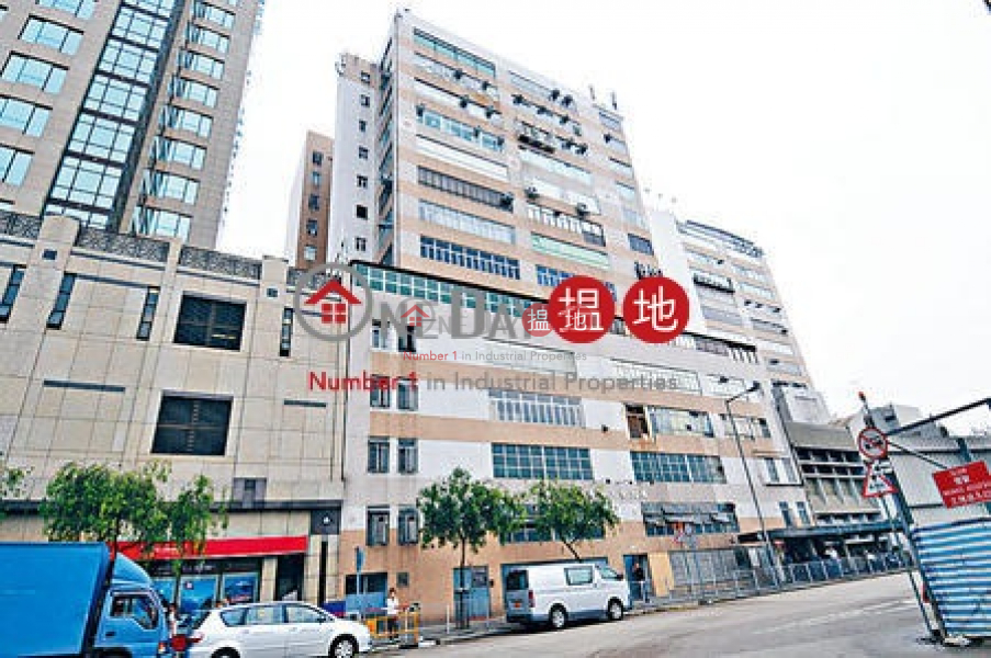 kwun tong, Hoi Bun Industrial Building 海濱工業大廈 Rental Listings | Kwun Tong District (pro21-05674)