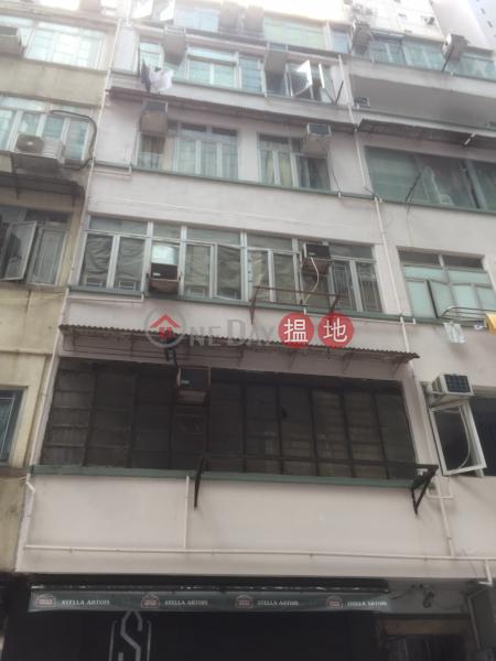 耀華街8號 (8 Yiu Wa Street) 銅鑼灣|搵地(OneDay)(2)