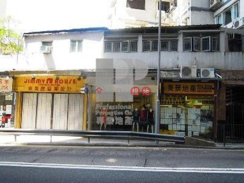 Caine Road, Caravan Court 嘉年華閣 Sales Listings | Central District (01b0069019)