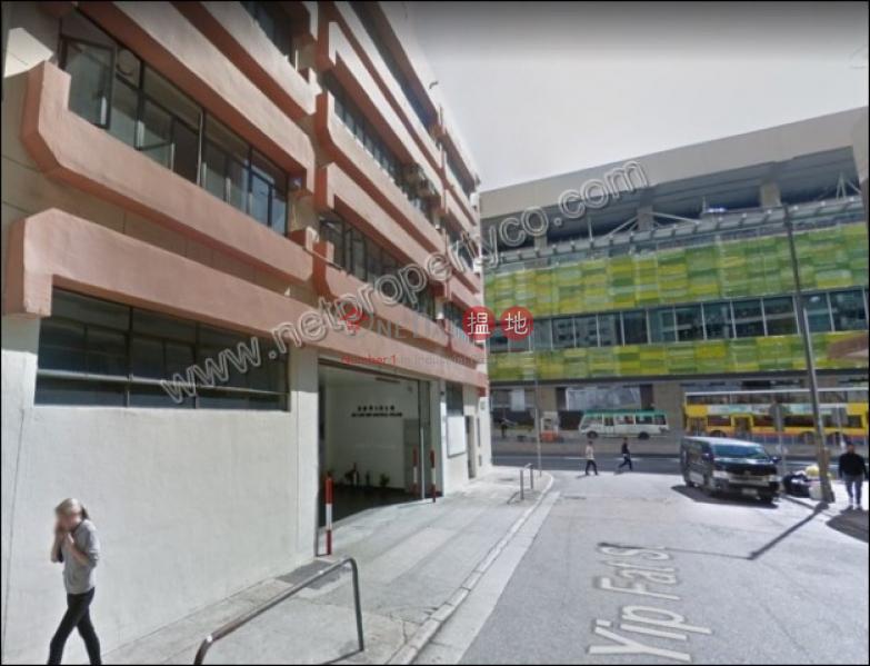 志聯興工業大廈 中層 工業大廈 出租樓盤 HK$ 11,160/ 月