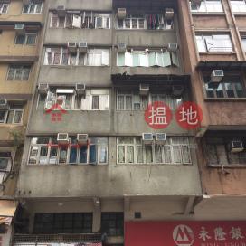 260-262 Queen\'s Road West,Sai Ying Pun, Hong Kong Island