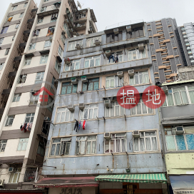 Shing Yip Building,To Kwa Wan, Kowloon