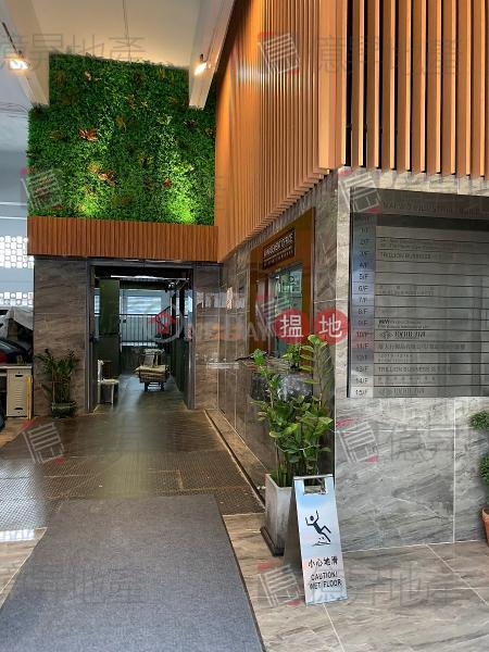 ## 全寫字樓 有窗 ##|葵青美和工業大廈(Mai Wo Industrial Building)出租樓盤 (013083)