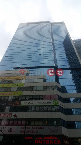 TEL: 98755238, Causeway Bay Plaza 1 銅鑼灣廣場一期 Rental Listings   Wan Chai District (KEVIN-6960901177)