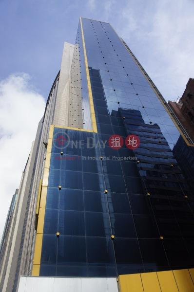Pico Tower (Pico Tower) Wan Chai|搵地(OneDay)(2)