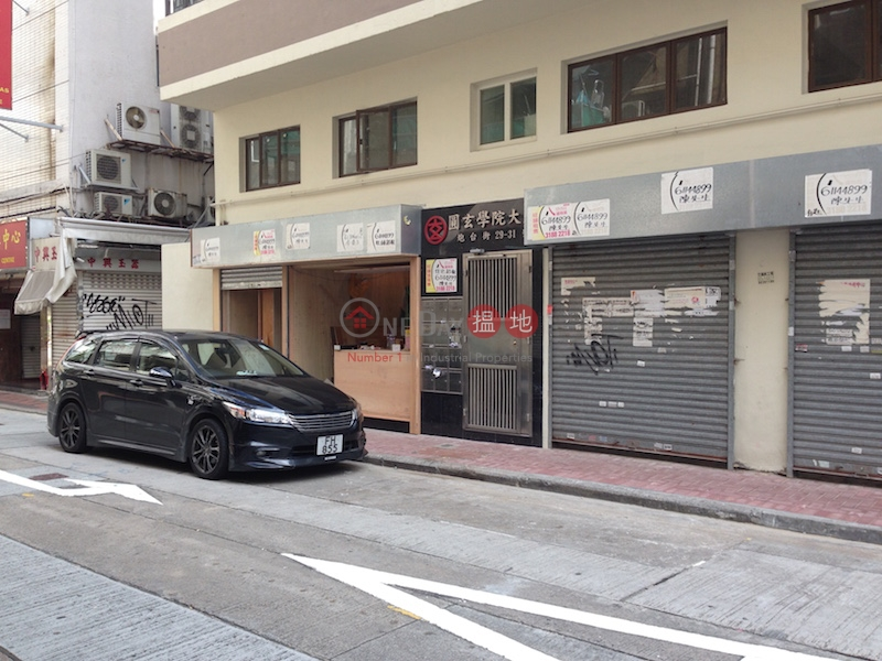 29 Battery Street (29 Battery Street) Jordan 搵地(OneDay)(2)
