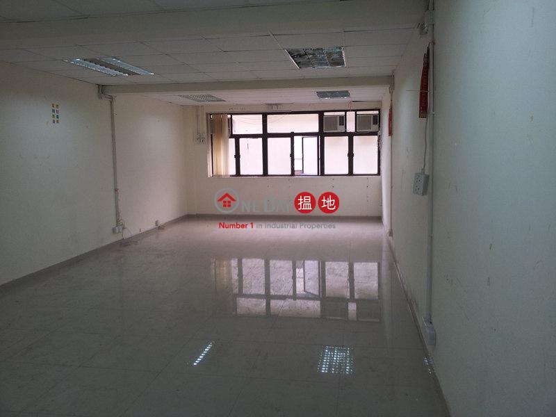 SUI YING INDUSTRIAL BUILDING, 41 Lok Shan Road   Kowloon City   Hong Kong Rental HK$ 7,200/ month