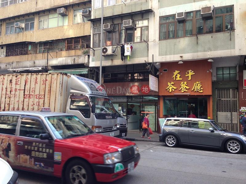 大南街39-43號 (39-43 Tai Nan Street) 太子|搵地(OneDay)(1)