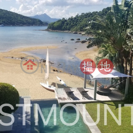 Clearwater Bay Village House | Property For Sale in Tai Hang Hau, Lung Ha Wan / Lobster Bay 龍蝦灣大坑口-Unique waterfront house