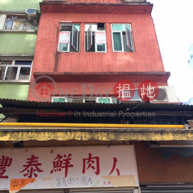 51 Fu Shin Street,Tai Po, New Territories