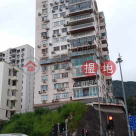 PINE TREE GARDENS,Beacon Hill, Kowloon