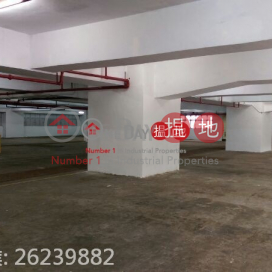Kong Nam Industrial Building|Tsuen WanKong Nam Industrial Building(Kong Nam Industrial Building)Rental Listings (ken.h-02186)_0