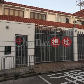 8 Hoi Fung Path|海風徑 8 號
