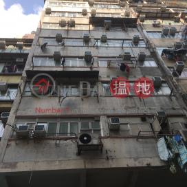 70 KAI TAK ROAD,Kowloon City, Kowloon