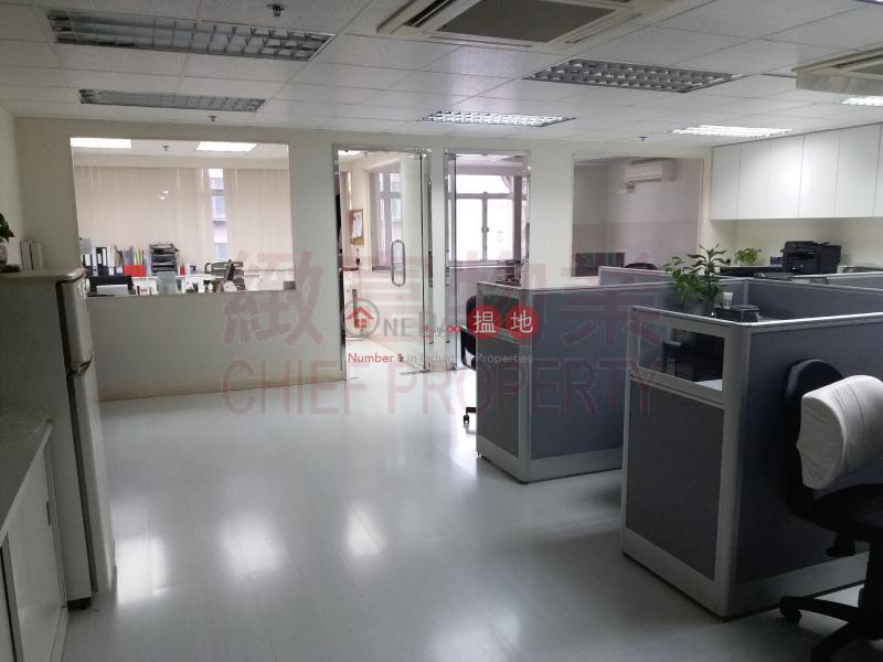 Luk Hop Industrial Building | 8 Luk Hop Street | Wong Tai Sin District Hong Kong | Rental HK$ 40,000/ month