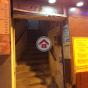 西貢街17號 (17 Saigon Street) 油尖旺西貢街17號 - 搵地(OneDay)(1)
