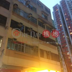 4-4A Lau Li Street|琉璃街 4-4A號