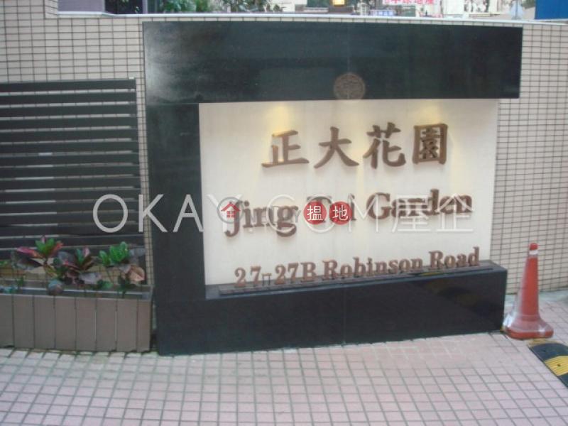2房1廁,實用率高,極高層正大花園出租單位 正大花園(Jing Tai Garden Mansion)出租樓盤 (OKAY-R91577)