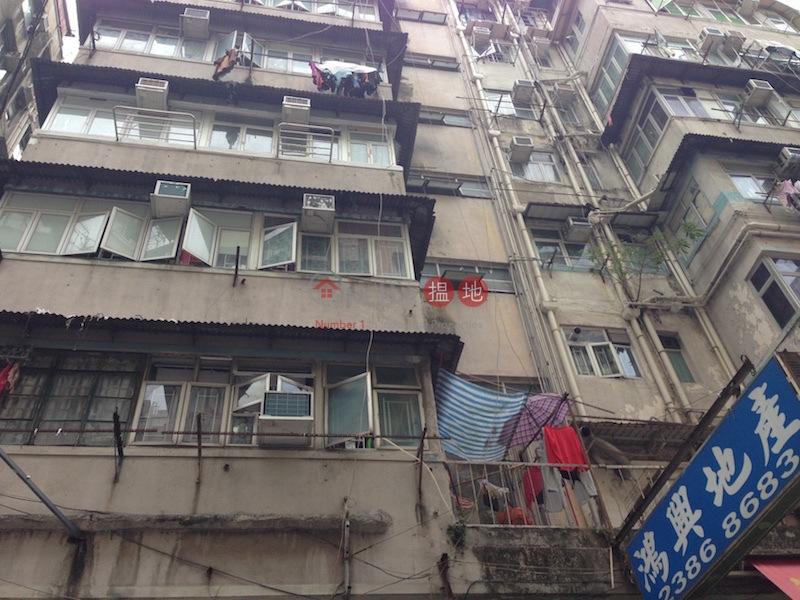 263 Ki Lung Street (263 Ki Lung Street) Sham Shui Po|搵地(OneDay)(1)