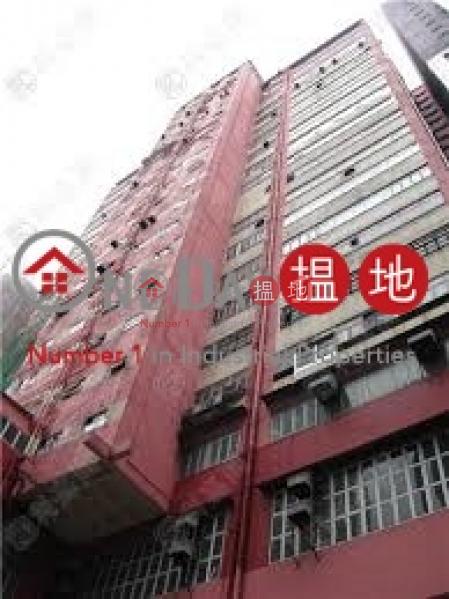 正好|荃灣正好工業大廈(Jing Ho Industrial Building)出售樓盤 (28o72-03440)