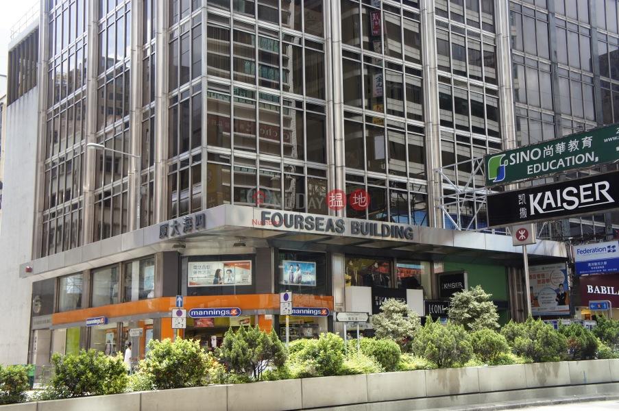 Fourseas Building (Fourseas Building) Jordan|搵地(OneDay)(3)