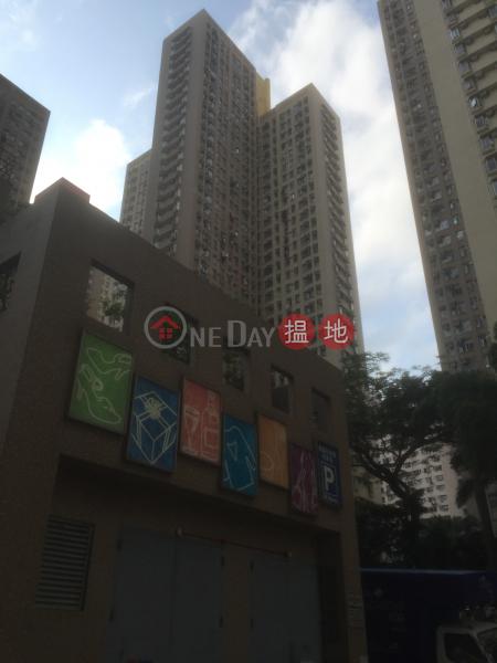 龍蟠苑龍珠閣 (C座) (Lung Chu House (Block C),Lung Poon Court) 鑽石山|搵地(OneDay)(1)