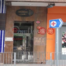 Rosedale Glen,Happy Valley, Hong Kong Island