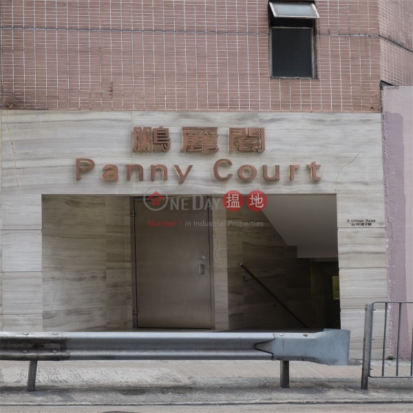 Panny Court (Panny Court) Happy Valley|搵地(OneDay)(1)