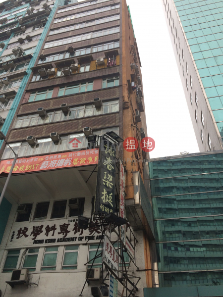 Tang\'s Mansion (Tang\'s Mansion) Yau Ma Tei|搵地(OneDay)(1)