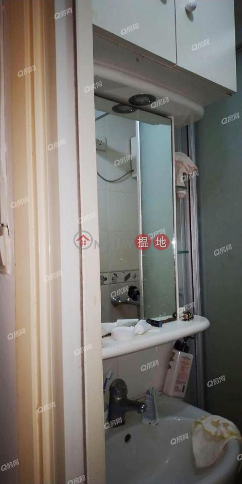 旺中帶靜,乾淨企理,上車首選《明月大廈買賣盤》|明月大廈(Ming Yuet Building)出售樓盤 (XGGD718500010)_0