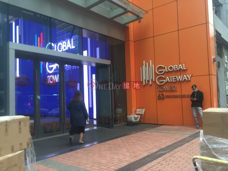 Global Gateway Tower (Global Gateway Tower) 長沙灣|搵地(OneDay)(3)