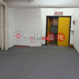 Thriving Industrial Centre|Tsuen WanThriving Industrial Centre(Thriving Industrial Centre)Rental Listings (dicpo-04286)_3