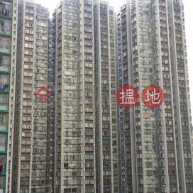 Block F Tak Bo Garden,Ngau Tau Kok, Kowloon