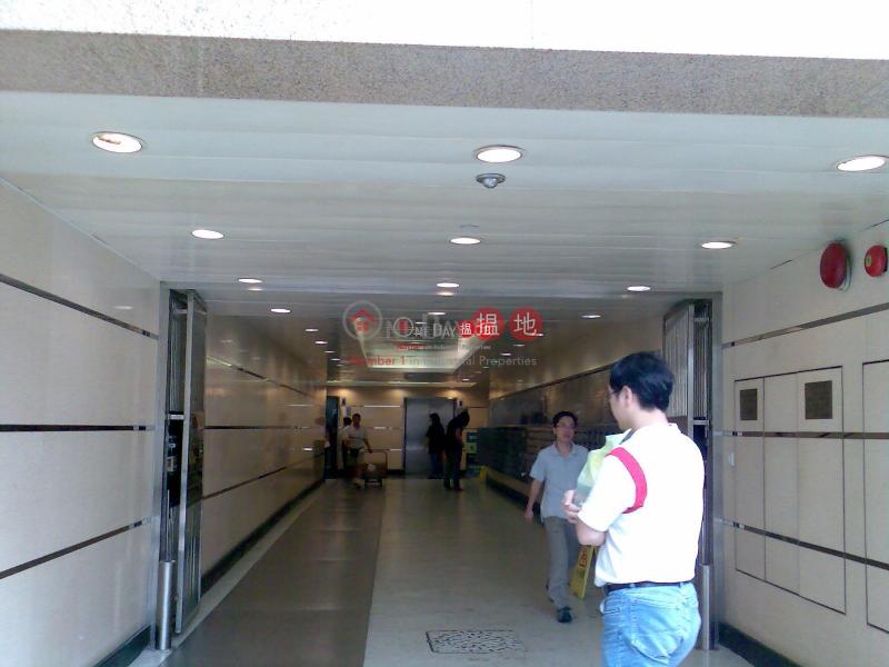 香港搵樓|租樓|二手盤|買樓| 搵地 | 工業大廈|出租樓盤榮與
