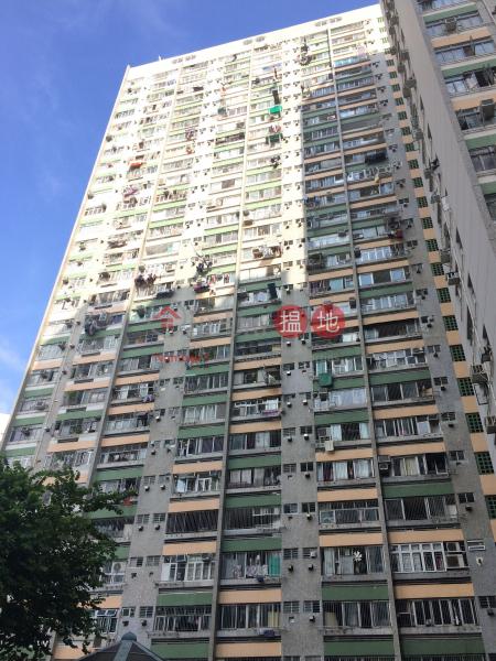 Fu Pong House, Tai Wo Hau Estate (Fu Pong House, Tai Wo Hau Estate) Kwai Chung 搵地(OneDay)(1)