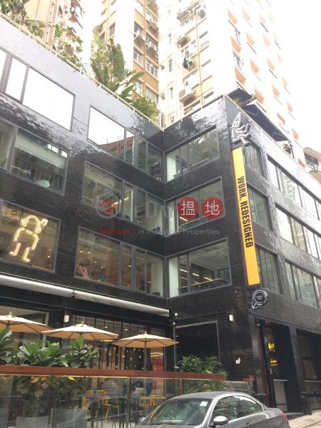 Universal Building (Universal Building) Soho|搵地(OneDay)(3)