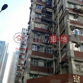 Fu Tor Loy Sun Chuen Phase 1 Fu Luen Building (Block B),Tai Kok Tsui, Kowloon
