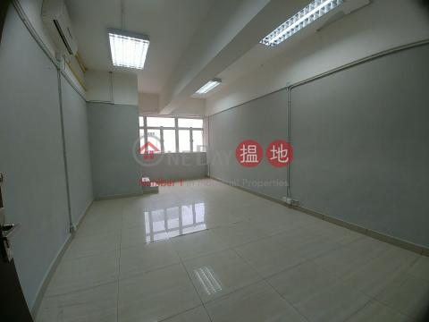 N/A Kwun Tong DistrictMai Gar Industrial Building(Mai Gar Industrial Building)Rental Listings (DANIE-5703942175)_0