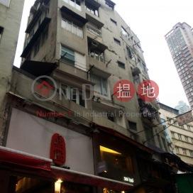 伊利近街14E-14F號,蘇豪區, 香港島