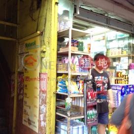 136 Shanghai Street|上海街136號